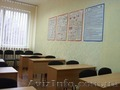 Почасовая аренда зала для занятий,  тренингов,  семинаров и обучений