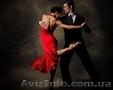 Учитесь красиво танцевать Танго !