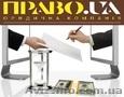 Повернення боргу за розпискою Полтава