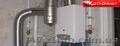 Ремонт газових колонок