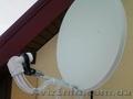 Спутниковые антенны купить в Киеве спутниковую тарелку цена