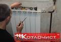 Монтаж радіаторів