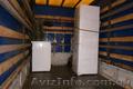Перевозка Холодильника Бровары