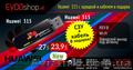 Huawei ec 315 New,  Оптом По 23, 9$,  СЗУ   Кабель в Подарок!