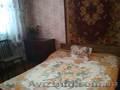 Комната для двух девушек,  пр Богдана Хмельницкого