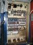 Ремонт металлообрабатывающего и КПО оборудования