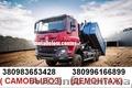 Самовывоз металлолом черный и цвет дорого вывоз за наш щет самые высокие цены !!