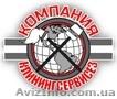 Профессиональная уборка квартир Коцюбинское – КлинингСервисез