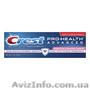 Crest Pro-Health Advanced Sensitive & Enamel Shield ACID EROSION-USA