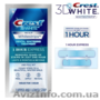 Экспресс отбеливание зубов Crest 3D White Whitestrips 1 Hour Express