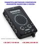 Колонка к подавитель микрофонов,  подслушивающих устройств и диктофонов BugHunter