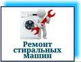 Качественный ремонт стиральных машин Одесса.