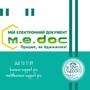 Продаж,  встановлення та супровід програмного забезпечення M.E.Doc