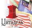 Приглашение для иностранцев