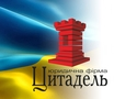 Получить паспорт Украины