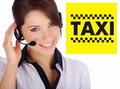 Такси Одесса недорого,  звоните 2880