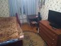 Сдам комнату ул.Литвиненка-Вольгемут