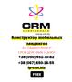 CRM-система для интернет-магазинов