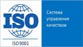 Сертификация,  Сертификат ISO 9001,  Кривой Рог