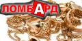 Сдать золото в ломбард в Киеве,  деньги под залог золота,  сдать золото