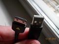 Продаю USB-шнур для телефона Самсунг с плоским гнездом