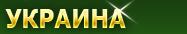 Бесплатные объявления