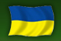 Украина Восстановление пароля