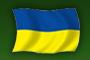 Украина Правила использования сервиса AvizInfo